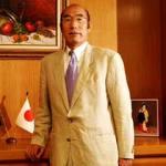 Negócios ao estilo Japonês