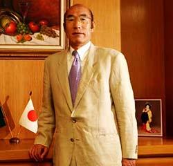 Negócios Japão