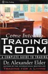 Comprar o livro Come into My Trading Room
