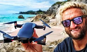 Como voar drone em Portugal
